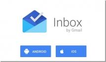 更好的工作管理法:整合Email與待辦事項